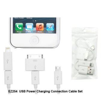 Harga Apple Samsung USB Power Charging Connectors Cable Set