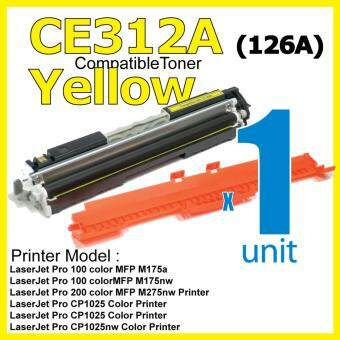 Harga Compatible Colour Laser Toner HP CE312A / 126A Yellow High Quality Compatible Toner Cartridge For LaserJet Pro CP1025 / CP1025nw / PRO 100 MFP M175a / MFP M175nw / MFP M275 / MFP M275nw Printer Toner