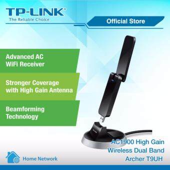 Harga TP-Link AC1900 Wireless High Gain Dual Band USB Adapter Archer T9UH