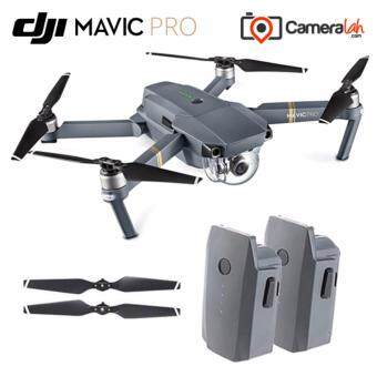 Harga [READY STOCK] DJI Mavic Pro Ultimate Combo with Total 2 Batteries (Official DJI Malaysia Warranty)