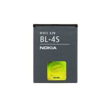 Harga Nokia BL-4S Li-Ion high quality battery