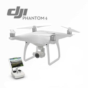 Harga DJI Phantom 4 Quadcopter Drone