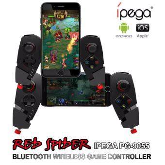 Harga iPega 9055 Adjustable Wireless Bluetooth Game Controller Joystick Gamepad For VR IPhone Android Phone,Tablet, etc [Red Spider PG-9055]