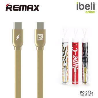 Harga Remax Type-C RC-046a Type-C to Type-C Data Cable - Gold