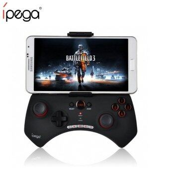 Harga iPega PG-9025 Wireless Bluetooth Game Controller Gamepad Joystick