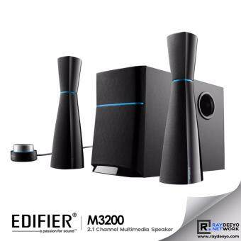 "Harga Edifier M3200 2.1CHL Multimedia Speaker 5"" Subwoofer"