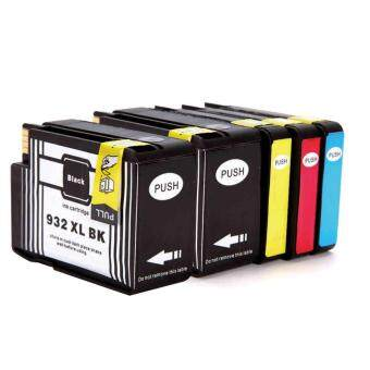 Harga Jiaing Compatible for HP 932 xl & 933 xl Ink Cartridge (2Black 1Cyan 1Meganta 1Yellow) Work with HP Officejet 6100, HP Officejet 6600, HP Officejet 6700, HP Officejet 7110, HP Officejet 7610