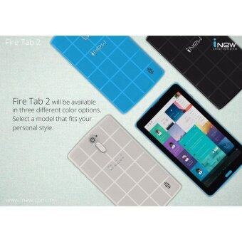Harga iNEW Fire Tab 2 [Your Stylish and Portable 7 inch Value Tablet enjoying all your favourite apps] Original Malaysia Set