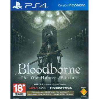 Harga PS4 Bloodborne The Old Hunter Edition (English)