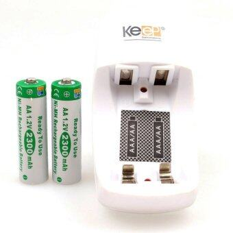 Harga (Display set) Keep Rechargeable Charger Set EP-1818 + 2 x AA 2300mAh Battery