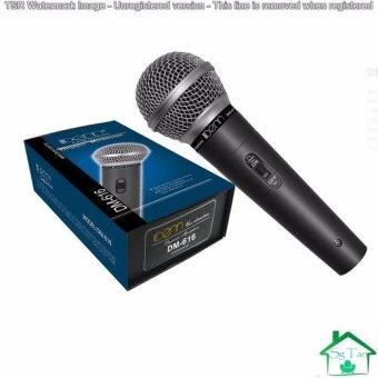 Harga Denn DM-616 Wired Microphone