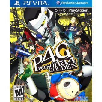 Harga PS Vita Persona 4 The Golden [R1]
