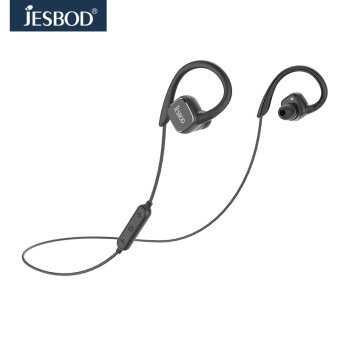 Harga Jesbod H1 QY13 Magnetic headphones Earphone Wireless Sport Bluetooth Stereo Headset Sweatproof Mic for calls earbuds AptX APP (Black)