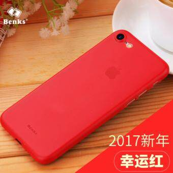 Harga Benks Cover for iPhone 7 Red Case Hard PP Frosted Matte Cover for iPhone 7 Red Case Slim Protective Shield