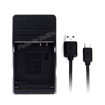Harga NB-5L Ultra Slim USB Charger for Canon PowerShot SD880 IS SD850 IS SD870 IS SD800 IS SD970 IS SD990 IS SD950 IS SD900 SX230 HS S110 Digital IXUS 980 IS 960 IS Camera and More