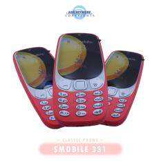 *RM95 60* Import Smobile 331 New 2017 Mobiles RED