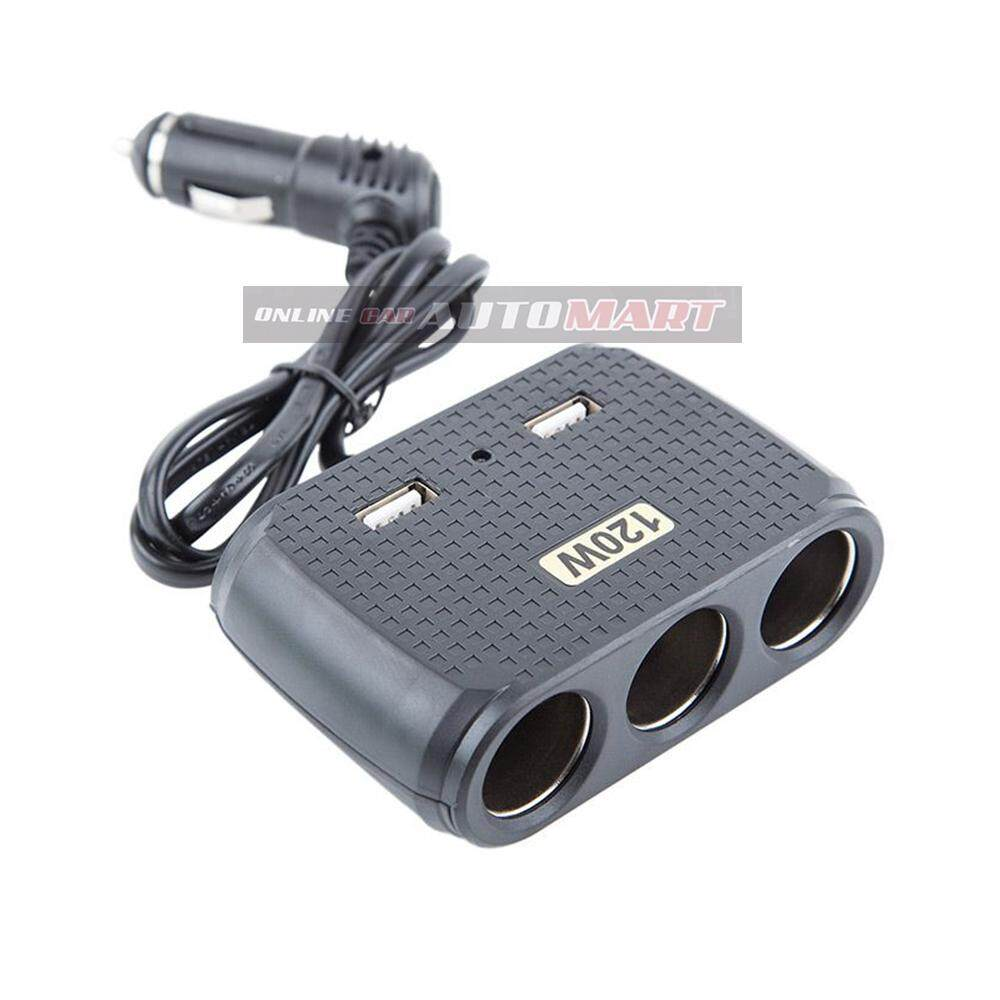 IN-Car Three-Channel Cigarette Lighter With USB 2 Port (Black)