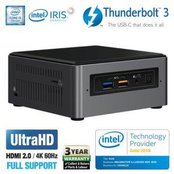 Intel NUC 7i5BNH Core i5 3.4GHz + Wireless-AC + Bluetooth + Mics + SDXC Mini PC (Barebone)