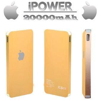 iPower Power Bank20000mAh/Portable/Batteries/Power/Dual/iPhone/iPad - 4