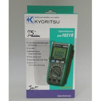 KYORITSU KEW1021R Digital Multimeter - 3