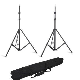 Lands 2 Pieces 195cm Tripod Light Stand Photo Video Studio Lighting with Carrying Bag