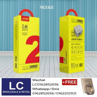 LDNIO New Powerful Charging Series (A2203) - 4