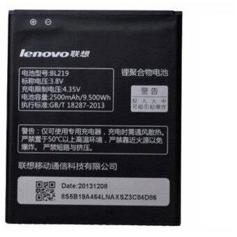 Lenovo BL219 Battery 2500 mAh Compatible With Lenovo A880 / A889