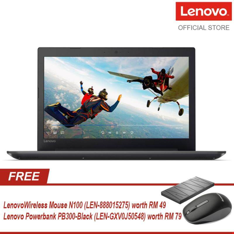 Lenovo IdeaPad 320-14IKB 1TB 80XK004KMJ (INTEL® Core™ I5-7200U Processor) - Onyx Black - FREE Lenovo Wireless Mouse N100 (LEN-888015275) worth RM 49 + Lenovo Powerbank PB300-Black (LEN-GXV0J50548) worth RM 79 Malaysia