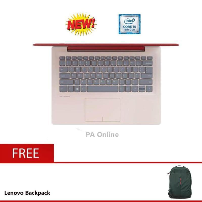 Lenovo Ideapad 320S-14IkB 81BN002XMJ-Intel Core i5-8250u/4GB DDR4/1TB/ NVIDIA® 920MX 2GB/14 Full HD/Win 10/2 Years Malaysia