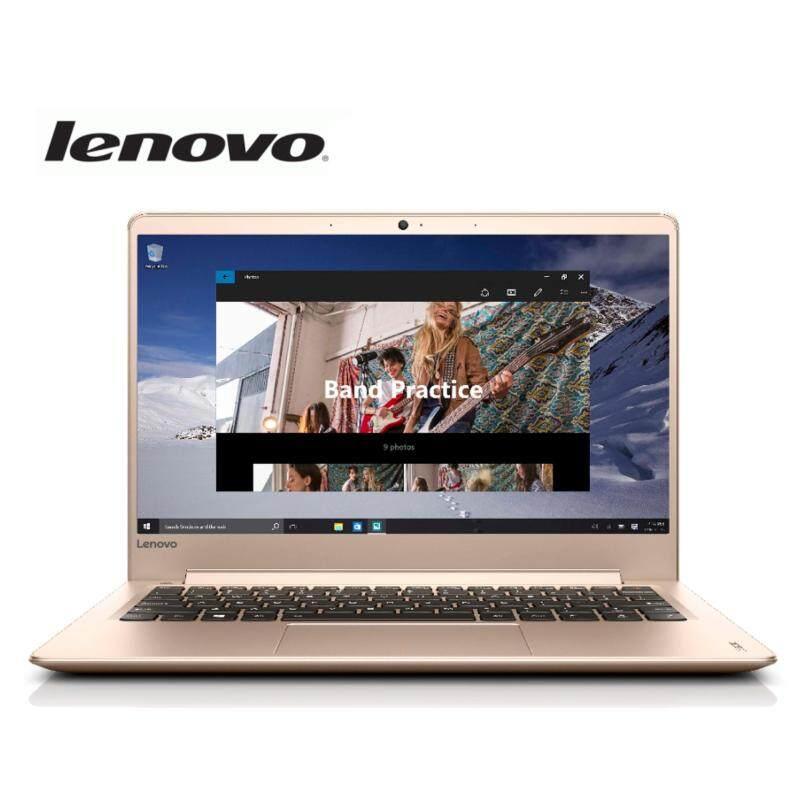 Lenovo IdeaPad 710s-13IKB 80VQ0077MJ Laptop (i7-7500U/4GB/256GB/Intel Graphics/13.3˝FHD/W10) Gold Malaysia