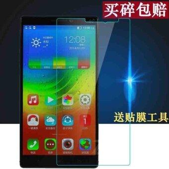 Lenovo K920 steel glass film vibe Z2 Pro mobile phone filmprotective film HD anti-drop resistance anti-Fingerprint