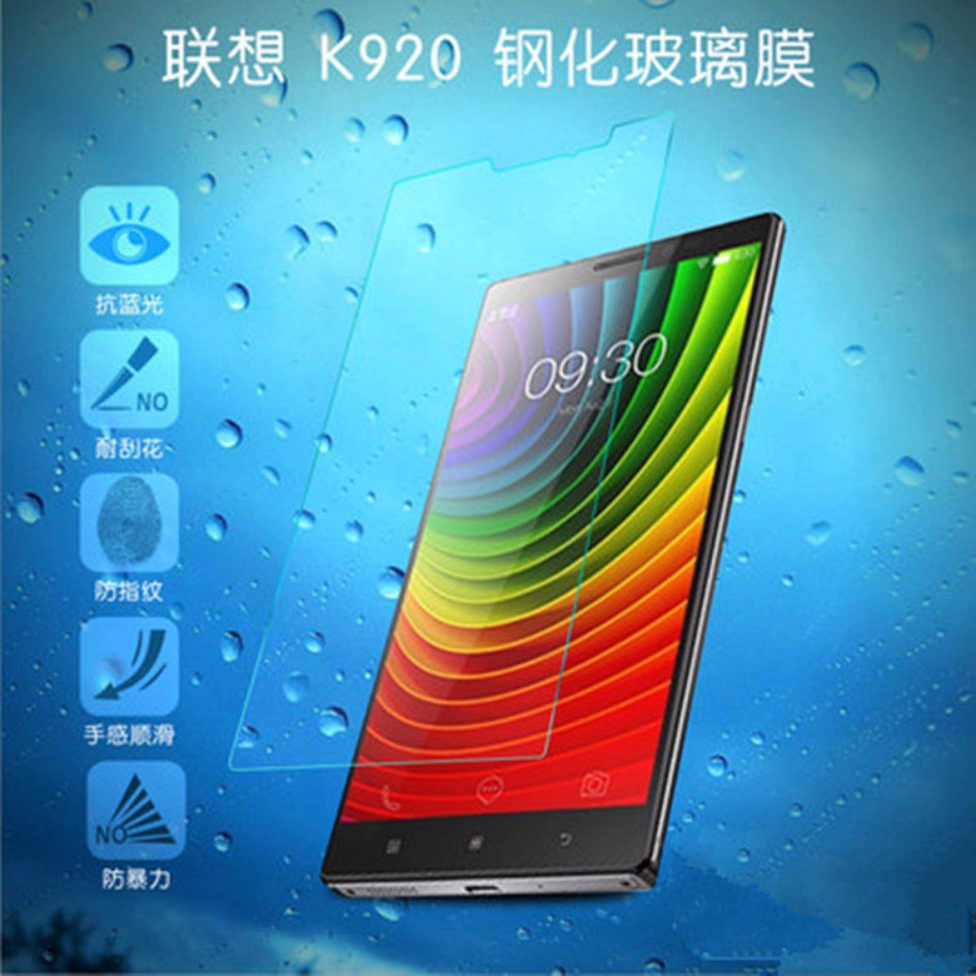 Lenovo K920 Tempered Glass Screen Protector 9H Round Edges