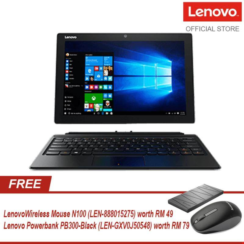 Lenovo Miix 510-12IKB 80XE00CCMJ > FREE LenovoWireless Mouse N100 (LEN-888015275) worth RM 49 + Lenovo Powerbank PB300-Black (LEN-GXV0J50548) worth RM 79 Malaysia