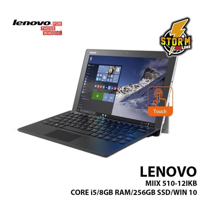 LENOVO MIIX 510-12ISK (I5-7200U/8GB/256GB/12.2FHD/W10/2YRS+ADP) Malaysia