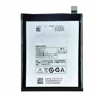Lenovo Replacement Battery BL216 Compatible with Lenovo Vibe Z K910