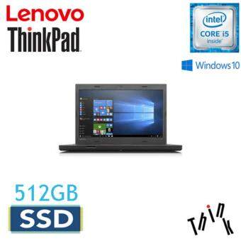 LENOVO THINKPAD L460 (CORE I5 6th GEN) 8GB DDR4/ 512GB SSD Malaysia