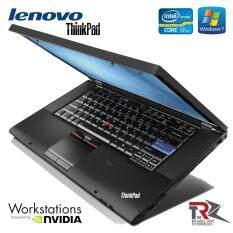 LENOVO THINKPAD W520 - 15.6 - Core i7 2760QM - 4 GB RAM - 250 GB HDD - NVIDIA Quadro 1000M / Intel HD Graphics 3000 - 2 GB Malaysia