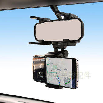 Liangjunye Car Rearview Mirror Mount Holder Stand for iPhone 7