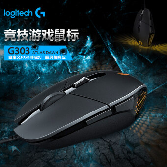 Logitech g302/g402/g502 wired game Mouse