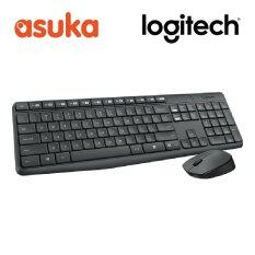 Logitech MK235 Wireless Keyboard & Mouse Malaysia