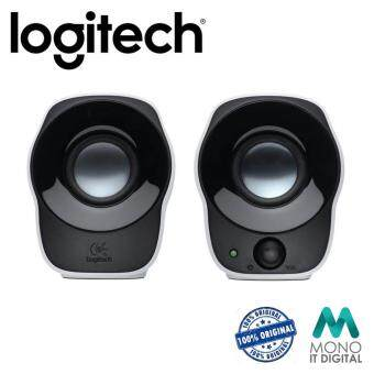 Logitech Stereo Speaker Z120 (Original Logitech Malaysia)