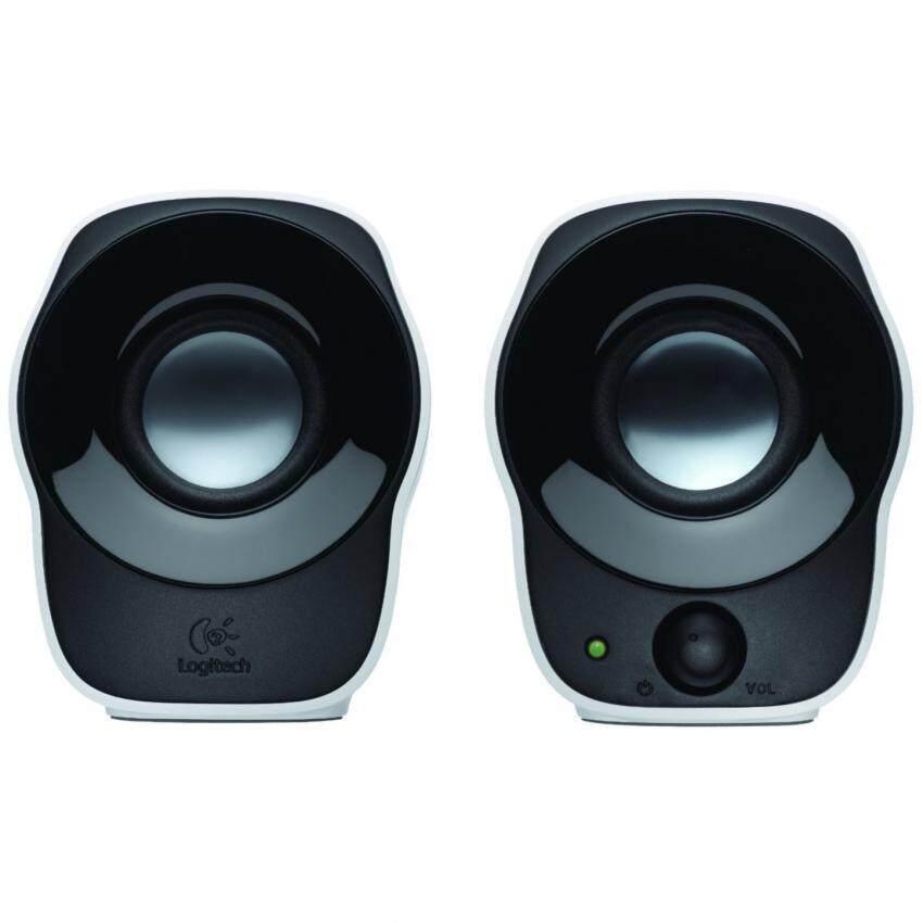 Logitech Z120 2.0 Speaker (White)