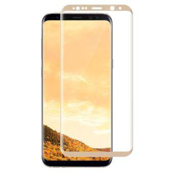 LUOWAN Galaxy S8 Tempered Glass Screen Protector,3D Full CoverageScreen Protector for Samsung S8 (Maple Gold)