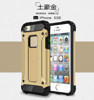Luxury 2 in 1 Hybrid Durable Shield Armor Shockproof Hard Rugged Phone Case Cover For Apple iPhone 5 / 5s
