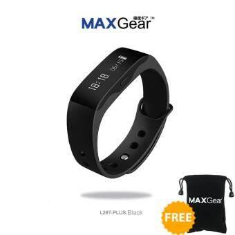 MAXGear H28 Plus Heart Rate Pedometer Fitness Wristband Smart Watch -Black