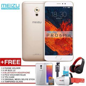 Harga Meizu Pro 6 Plus 4GB+64GB - Original Malaysia Set!! Exclusive FreeGift Only At PICO GADGET!!