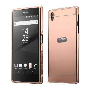 Harga Metal Bumper Frame Case for Sony Xperia M4 Aqua (Rose Gold)
