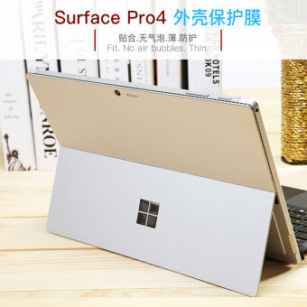 Harga Microsoft pro4 pro5 tablet computer full body film back film