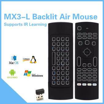 Harga MX3-L air mouse supports IR Learning with Backlit