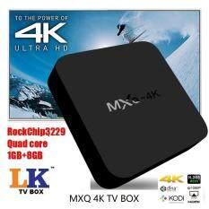 MXQ Amlogic 4000+TV CHANNEL Tvbox S805 4 4 2 Android TV Box QuadCore FULL  HD 1080P TV BOX